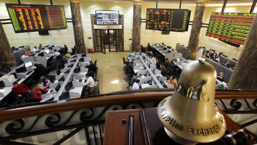 البورصة في أسبوع| رأس المال يخسر 17.1 مليار جنيه.. وقطاع البنوك الأكثر تداولا