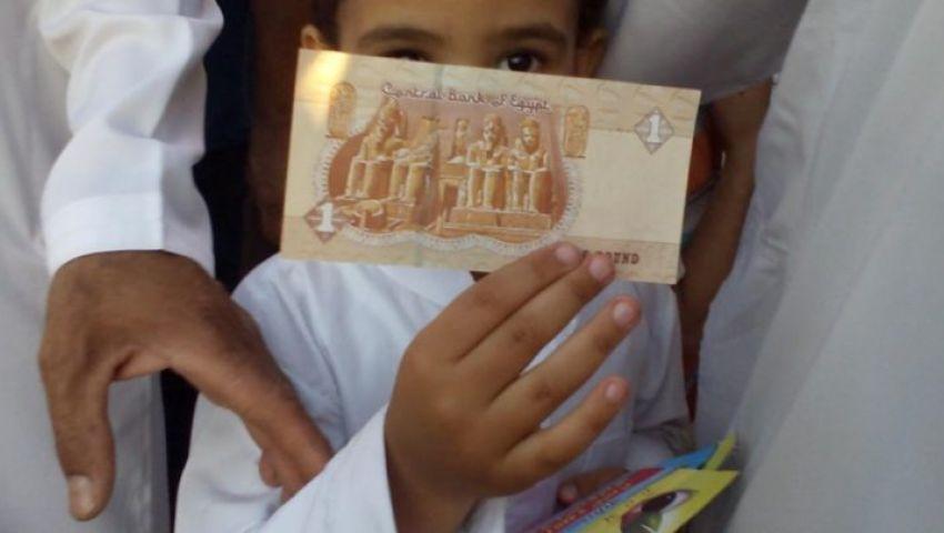 «خناقات الجنيه الورق»..هل ألغت الحكومة العملات الورقية الصغيرة؟