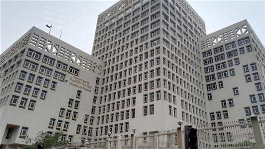 «المالية» تطرح سندات خزانة بقيمة 2,5 مليار جنيه