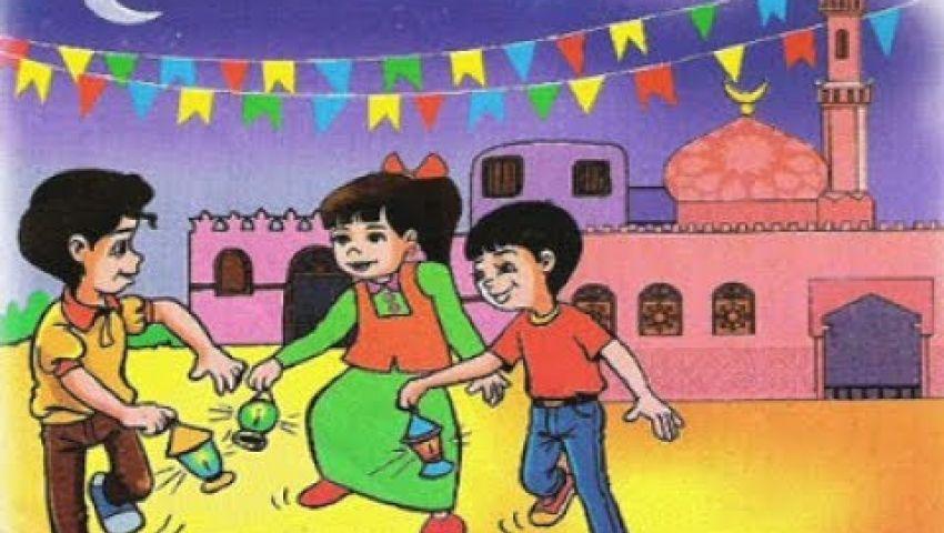 فيديو| «هاتوا الفوانيس يا ولاد».. أغاني رمضان تراث يناسب كل الأجيال
