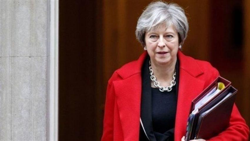 ماي تستقيل من زعامة حزب المحافظين