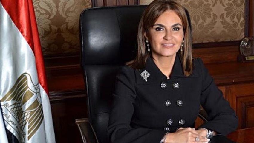 سحر نصر: مصر رقم 29 في مؤشر الاستثمار الأجنبي من بين 58 دولة