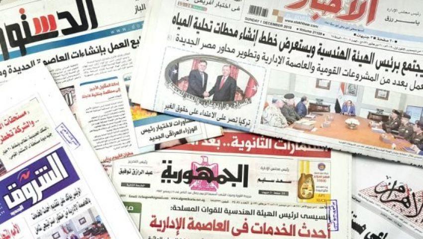 بالأسماء| حركة تغيير رؤساء تحرير الصحف القومية المصرية