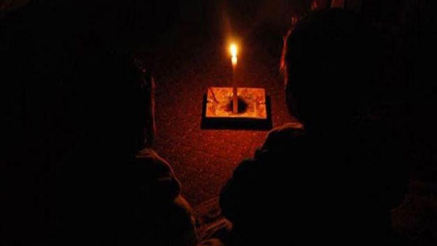 انقطاع الكهرباء.. الفقراء يحظون بنصيب الأسد