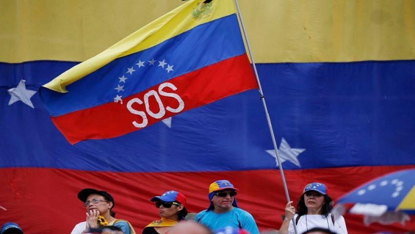 واشنطن بوست: في محادثات النرويج .. هل تحل أزمة فنزويلا؟