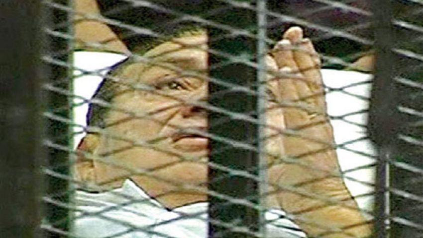 العربية: مبارك سيقيم فى شقة إيجارها 15 جنيها