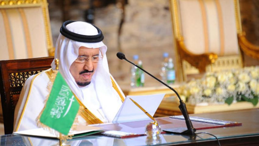 نص كلمة الملك سلمان أمام البرلمان المصري