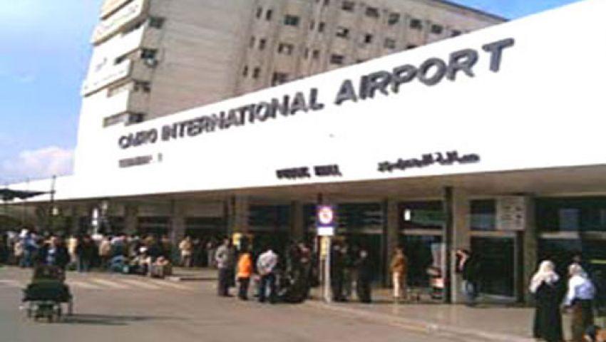 منع سفر 5 مصريين إلى السعودية