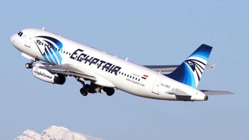 «مصر للطيران» تطرح أسعارًا خاصة على رحلاتها إلى أوروبا
