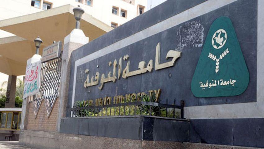 ترشيح مصري لرئاسة لجنة فيزياء الأراضي الدولية