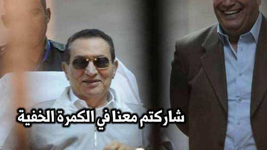 مصابو الثورة يبحثون التظاهر ضد تبرئة مبارك بالتحرير