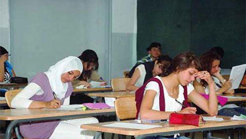 فتح باب الترشح لمراقبة امتحانات الثانوية العامة