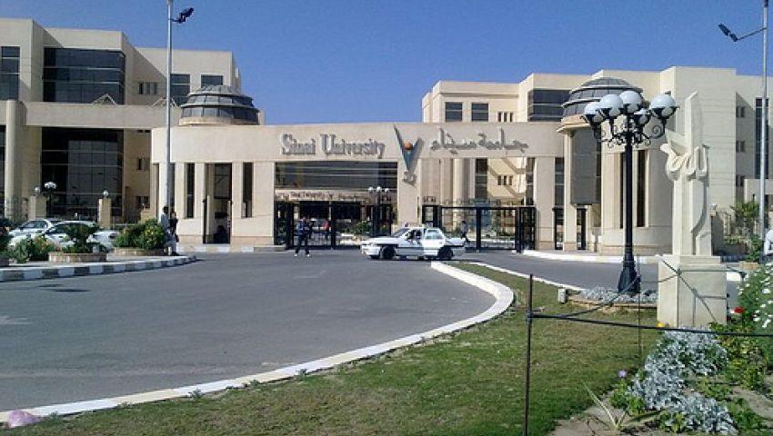 اعتماد 10 منح دراسية مجانية بجامعة سيناء لأبناء الإسماعيلية