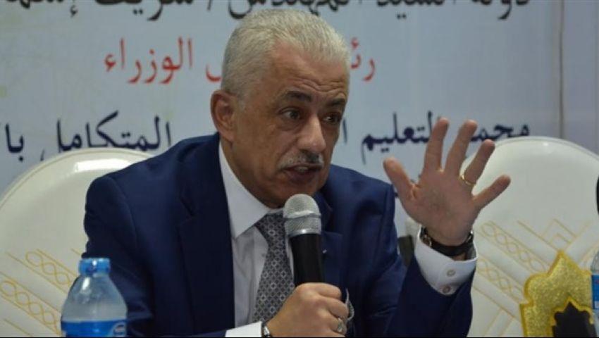مؤتمر وزير التربية والتعليم.. تعرف على أبرز تصريحات طارق شوقى