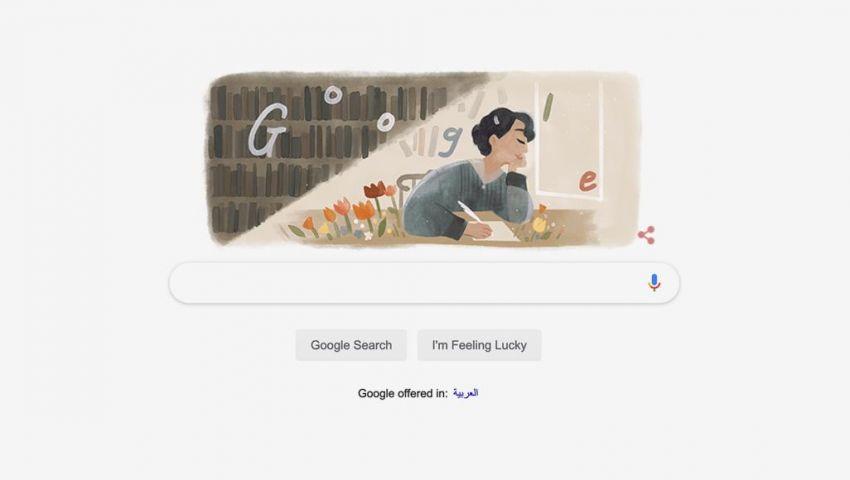 «جوجل» يحتفل بها.. من هي جميلة العلايلي؟