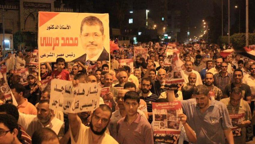 مؤيدو مرسي في مسيرة حاشدة مطالبة بعودته للحكم بالمنصورة