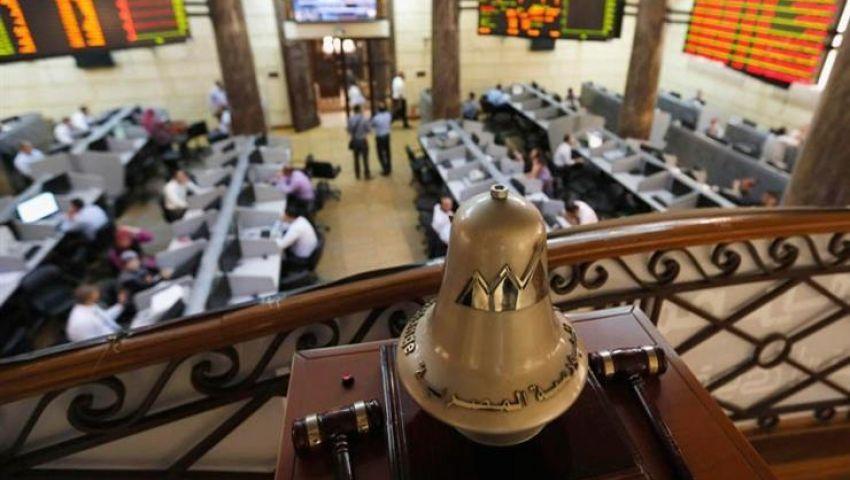 القواعد المنظمة لعمليات اقتراض «الأوراق المالية» بغرض البيع
