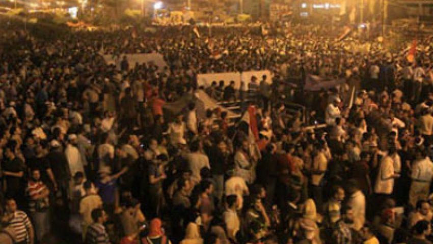 مسيرة تضم الآلاف من أنصار مرسي تصل شارع الميرغني