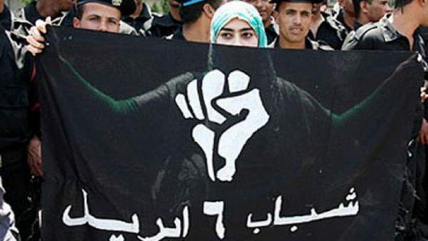 6 إبريل تدعو للاحتشاد اليوم بالتحرير والاتحادية