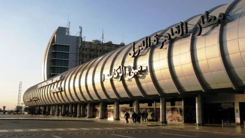 تشديد الإجراءات الأمنية بمطار القاهرة