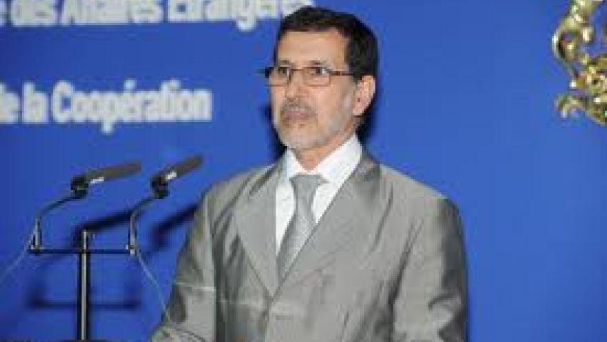 وزيرا خارجية المغرب والسعودية في اجتماع اللجنة المشتركة