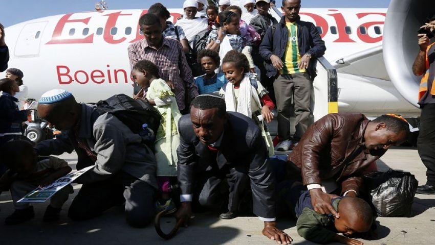 إسرائيل تستقبل 1300 مهاجر إثيوبي العام الجاري