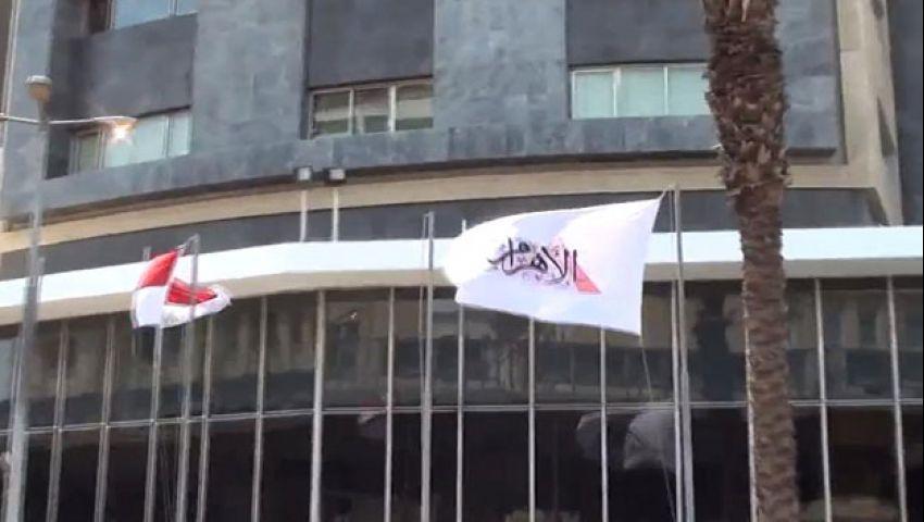 صحفيون بالأهرام لرئيس التحرير: لا للشللية
