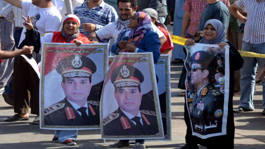 مؤيدون لـالسيسي ينظمون مليونية في رابعة الخميس