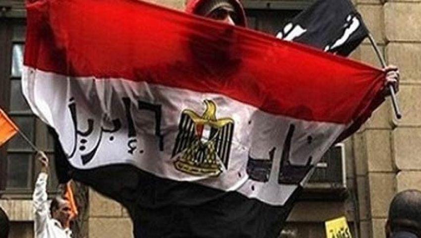 6 إبريل للإخوان: لن نسمح بأي عمل إجرامي ضد الأبرياء