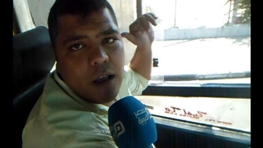 بالفيديو.. مواطنون عن تفتيشهم بالمواصلات: خدامين الحكومة