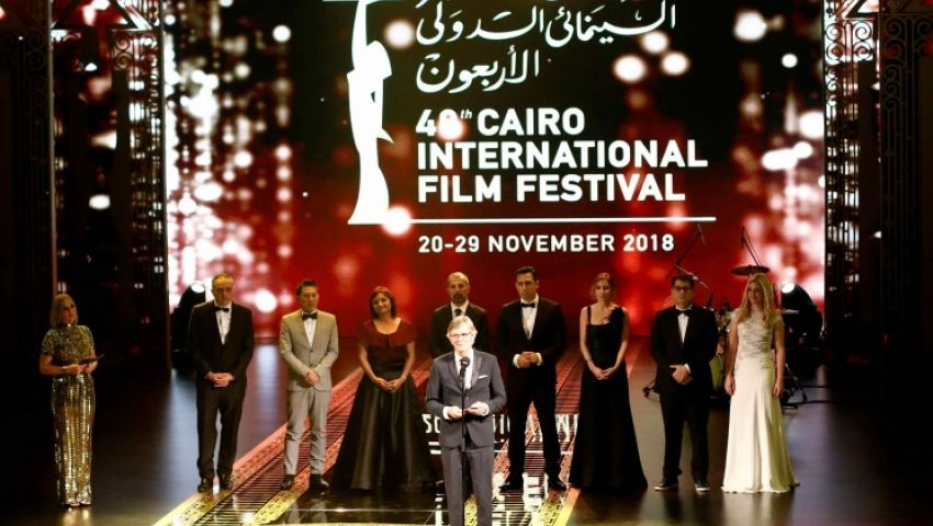 27 فيلمًا في العرض العالمي الأول بـ«القاهرة السينمائي»