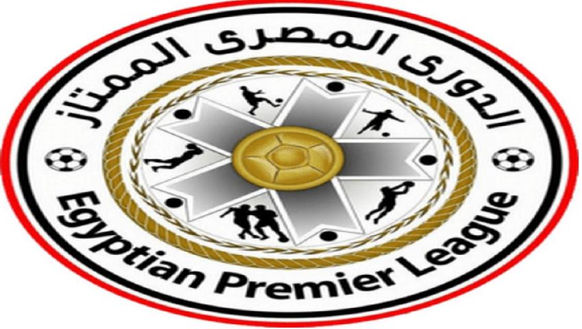 تعرف على نتيجة قرعة الموسم الجديد لبطولة الدوري