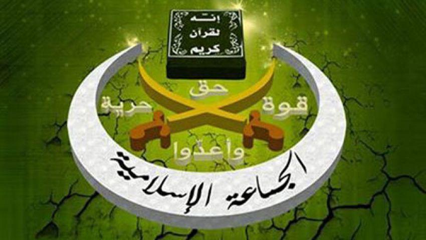 الجماعة الإسلامية تحدد 4 طلبات لانهاء الصدام