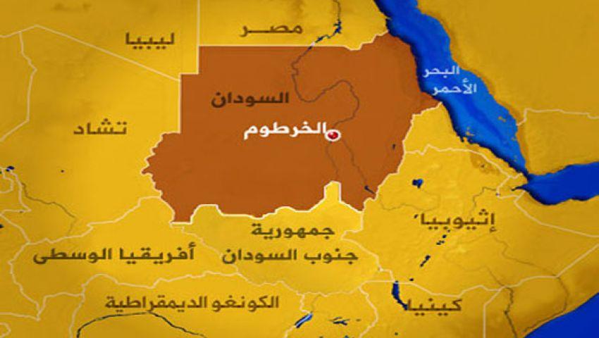 قريبا.. ترسيم للحدود السودانية - الإثيوبية