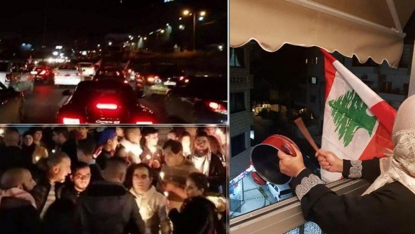 بالشموع وقرع الأواني وأبواق السيارات.. اللبنانيون يبدعون في الاحتجاج