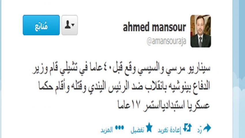 منصور: أتوقع قتل مرسي على يد السيسي