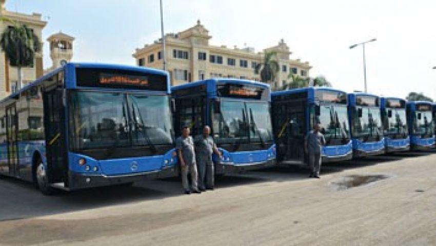 للطلاب.. تعرف على أماكن وأسعار استخراج اشتراكات هيئة النقل العام بالقاهرة