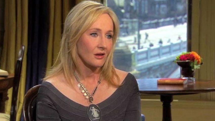 مشعوذة تقاضي كاتبة بريطانية بسبب قرصنة وصفات سحرية