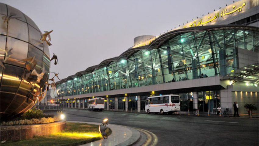 وصول المنتخب القومي إلى مطار القاهرة