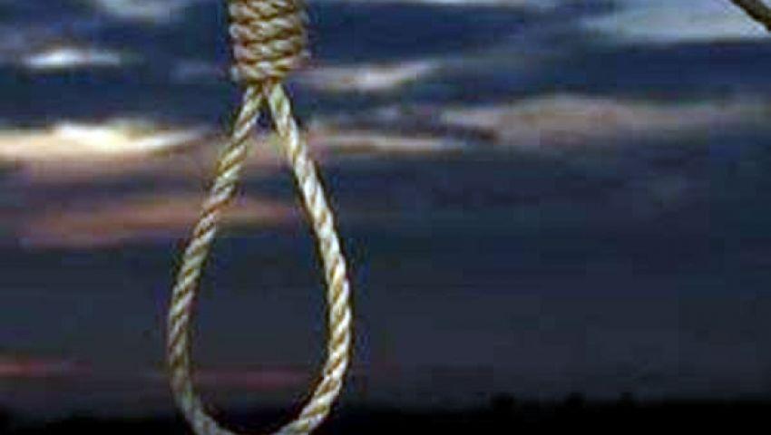 العراق يعلن عن إعدام 16 أحدهم مصري