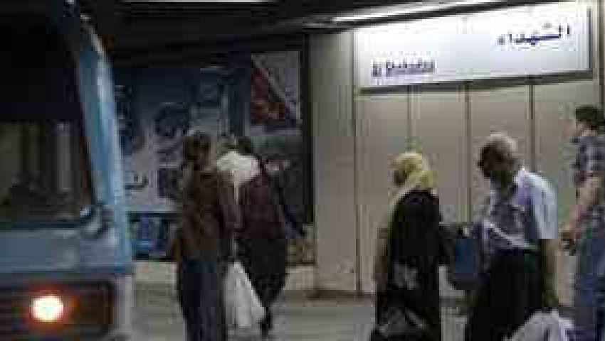 مترو تتظاهر بمحطة الشهداء غداً ضد العسكر