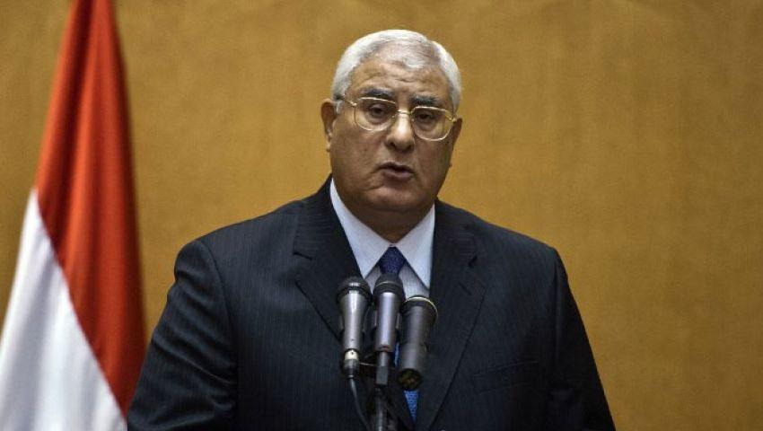 عدلي منصور: يجب فتح صفحة جديدة بدون كراهية وانقسام
