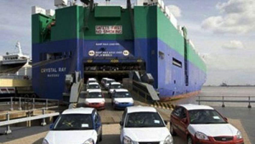 وصول 863 سيارة جديدة إلى ميناء الإسكندرية
