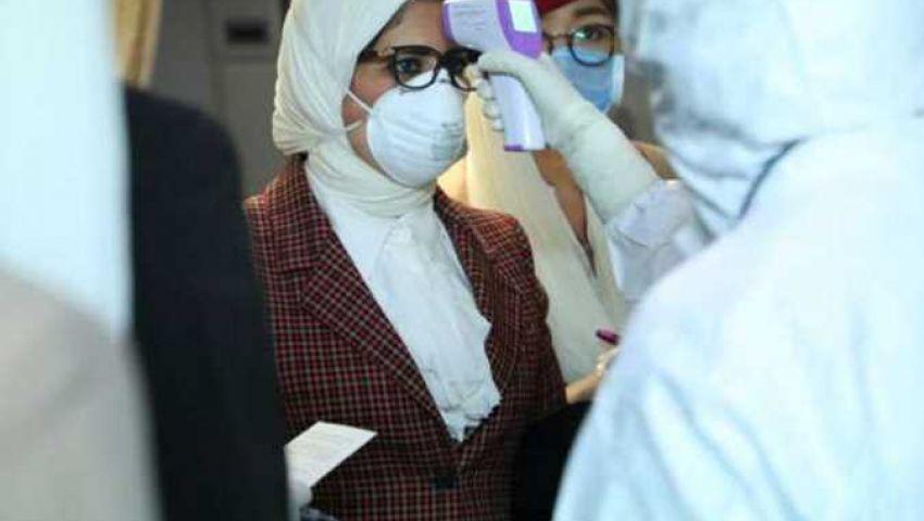 فيديو  «الصحة»: نسب علاج كورونا في مصر من أعلى نسب الشفاء بالعالم