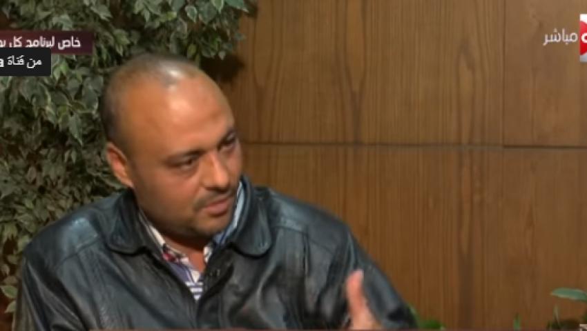 مستند.. سائق الجرار المنكوب يتعاطى المخدرات ومتهم بقضية دعارة