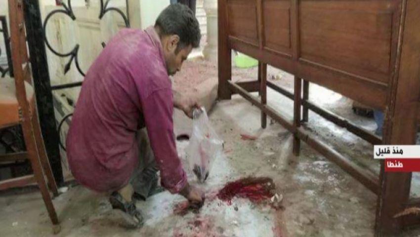 ارتفاع ضحايا انفجار كنيسة مارجرجس بطنطا إلى 21 قتيلًا