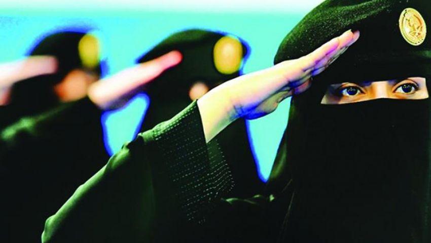 لأول مرة.. السعودية تعين النساء في أعمال الأمن والحراسة