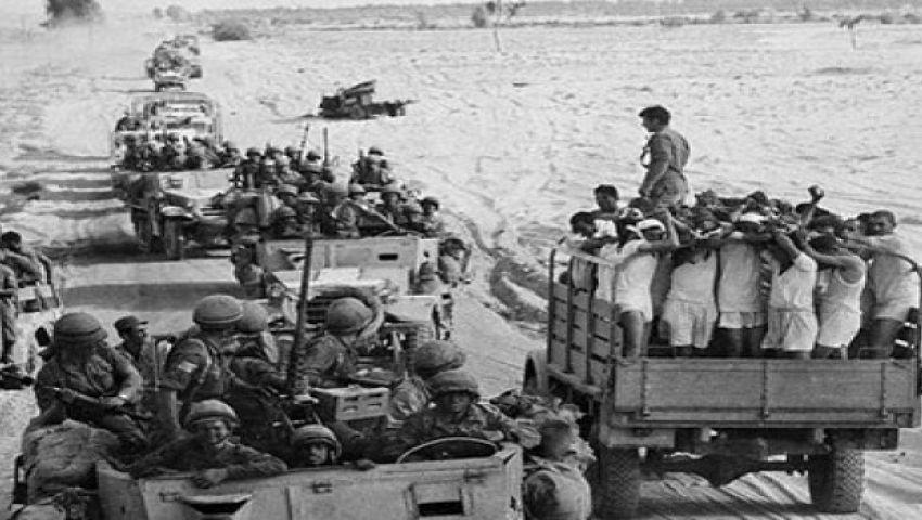 إسرائيل ترفع السرية عن أرشيف حرب «يونيو 1967» | مصر العربية