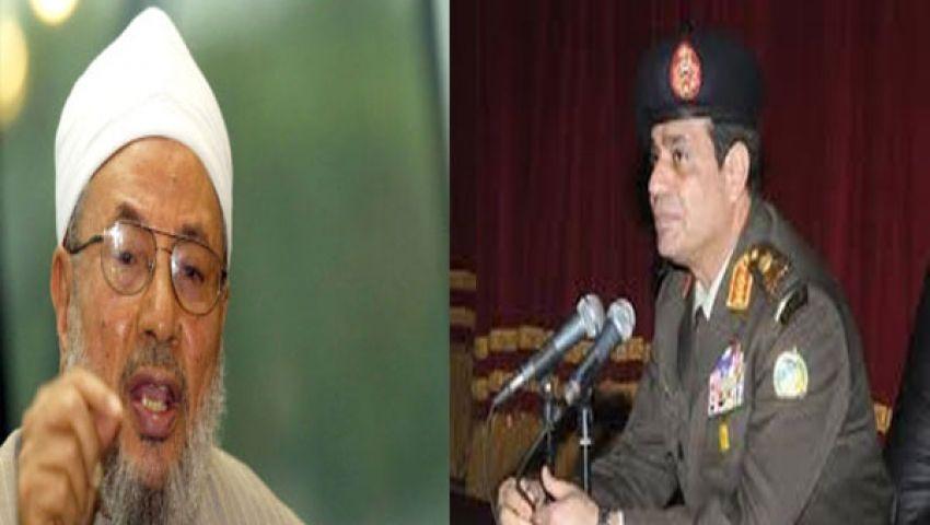القرضاوي: السيسي أخطأ دستوريًا وشرعيًا بعزل مرسي