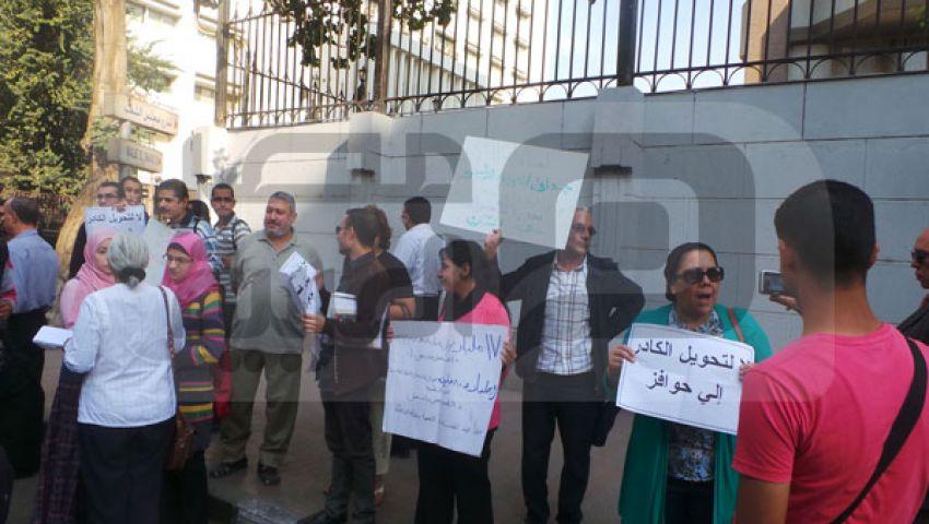 وقفة أطباء بلا حقوق تطالب بالكادر